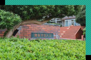 金沢八景キャンパス
